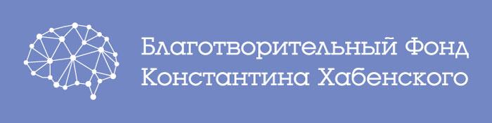 1_logo2_big