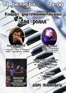 dva_royalya_tsvetnaya_kopia