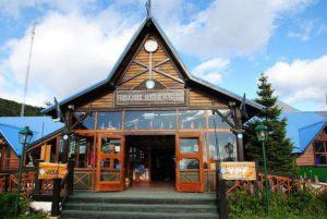 stazione-di-ushuaia-argentina