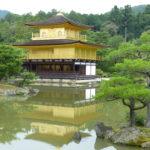 Viaggio in Giappone - Giardini a Kyoto